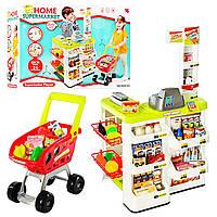 f16cf844a468 Игровой набор Супермаркет 668-01-03, касса, тележка, продукты муляжи,