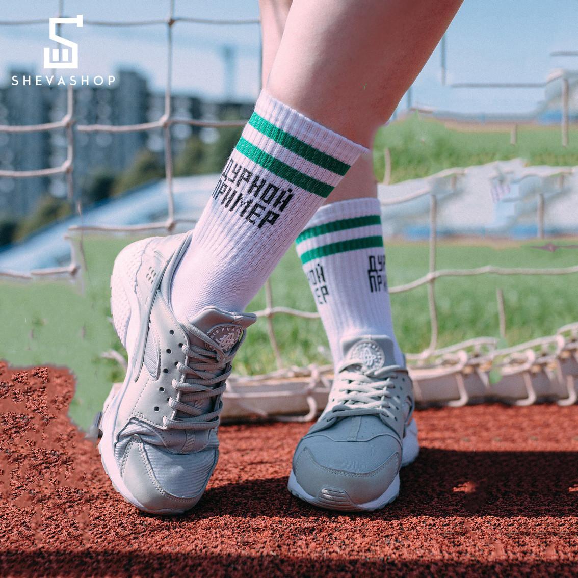 8cd96593d554a Длинные носки Punch - Дурной пример, белые - Тоха - магазин молодых и  красивых в