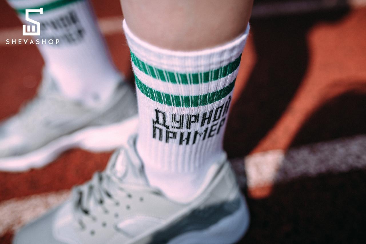3929620e400dd Длинные носки Punch - Дурной пример, белые, цена 99 грн., купить в Харькове  — Prom.ua (ID#830699399)