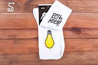 3682a2921b3b3 Длинные носки Punch - Есть идея!, белые: продажа, цена в Харькове ...