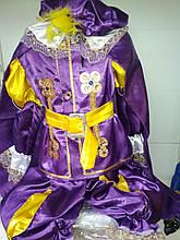 Для мальчика на утренник костюм Принца маскарадный костюм дворянина, пажа