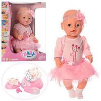 Функциональный Пупс Baby Born 42 см с аксессуарами и одеждой BL020M-N-S (8 функций)