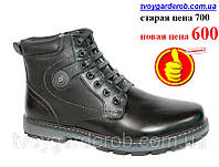 Мужские зимние ботинки р40-43 Aima (код 4996-00)