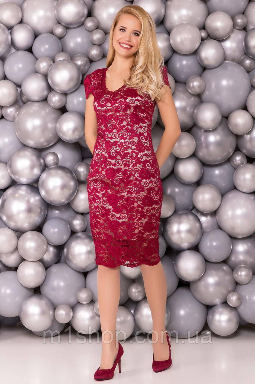 платье Modus Лук 4105