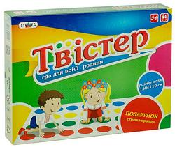 Игра напольная твистер.Развивающая игра детская для детей.