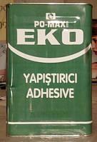 Клей мебельный, клей для поролона, клей PO MAX EKO.