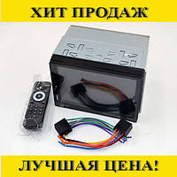 """Автомагнитола с сенсорным экраном 7701CM (7""""), фото 1"""