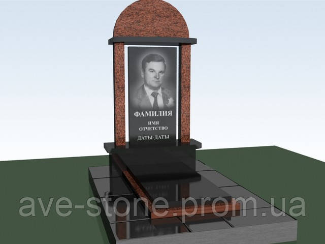 Комплекс памятника (лезники, буки) памятник купить симферопль