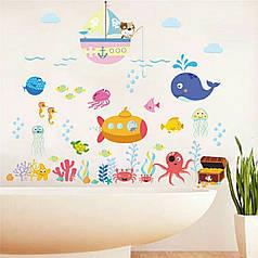 """Наклейки на стену, наклейки в ванную """"подводный мир"""" 65см*75см (лист30*90см) рыбки, кит, осьминог"""