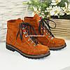 Ботинки женские демисезонные на шнурках
