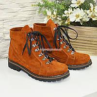 Ботинки женские демисезонные на шнурках, фото 1
