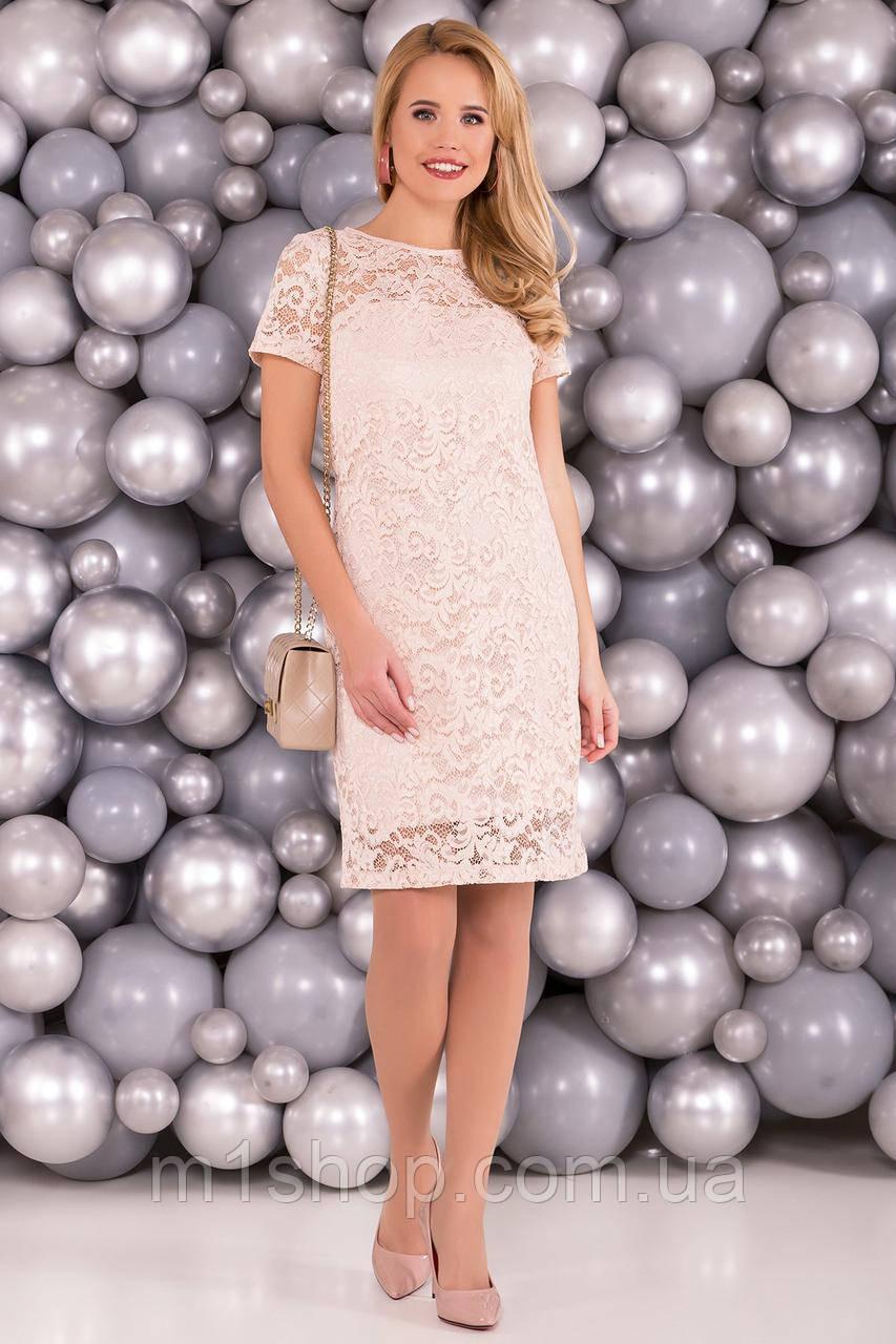 платье Modus Винтаж 3107