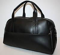 Спортивная дорожная черная сумка в Украине. Сравнить цены 904cc23ef2c35