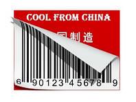 Товари з Китаю від виробника