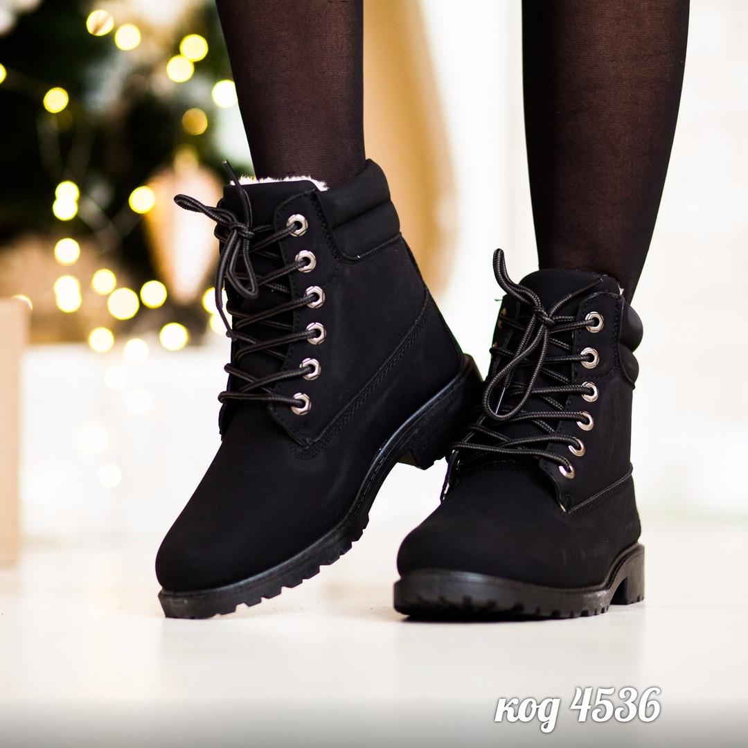 c0b7df1c Зимние ботинки черного цвета из матовой эко - кожи на шнуровке на низком  ходу (10с)