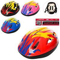 Шлем MS 0013 (20шт) 26-20-13см, 7 отверстий, размер средний, 4вида, в кульке, 25-37-13см