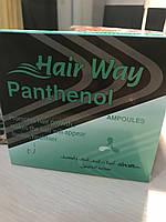 Hair Way Panthenol-ампулы для волос Египет