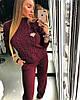 Женский ультрамодный вязаный очень теплый костюм, фото 4