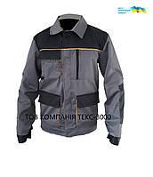 Куртка рабочая «ЭКСПЕРТ», серо-черная, фото 1