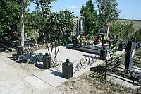 Комплекс памятника (буки) изготовлю памятники в симферополе, фото 1