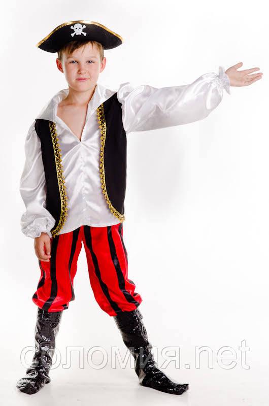 Детский карнавальный костюм для мальчика Корсар 122-140р