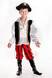 Детский карнавальный костюм для мальчика Корсар 122-140р, фото 2
