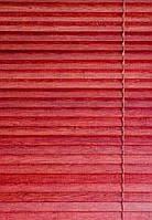 Жалюзи горизонтальные бамбуковые коричневых оттенков  в Украине производство под заказ