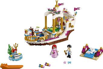 """Конструктор Lele 37062 """"Королевский корабль АриэльDisney Princess"""" 382 деталей(аналог Lego 41153)"""