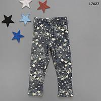 """Утепленные лосины """"Звезды"""" для девочки. 2 года"""