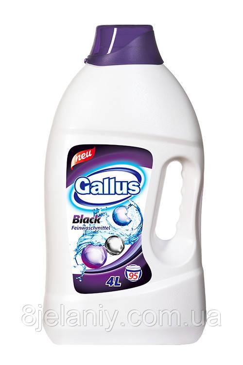 Гель для стирки Gallus для черного 4л