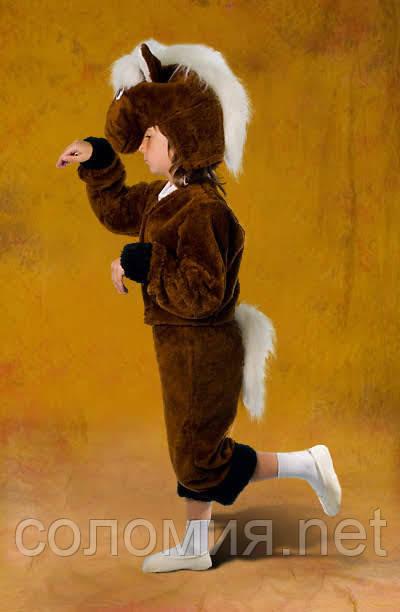Детский карнавальный костюм для мальчика Лошадь 110-134р