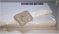 Матрас в детскую кроватку+наматрасник+подушечка.