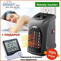 Обогреватель HANDY HEATER 400w + подарок МЕТЕОСТАНЦИЯ t017