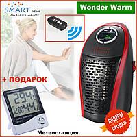 Портативный обогреватель WONDER WARM 400W / HANDY HEATER с пультом + ПОДАРОК t2018m