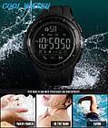 Cпортивные мужские часы Skmei(Скмей) 1326 Black, фото 5