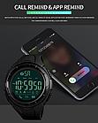 Cпортивные мужские часы Skmei(Скмей) 1326 Black, фото 6