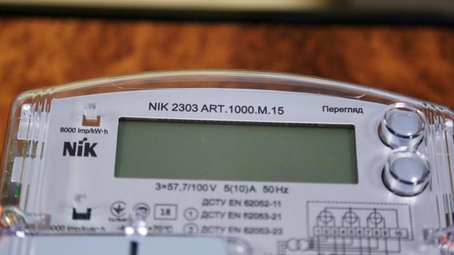 Счётчик NIK2303 ART.1000.M.15