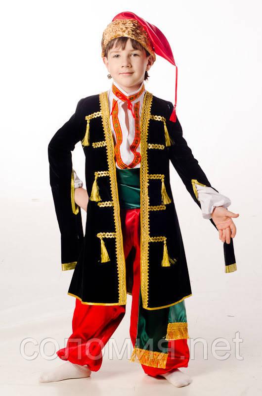 Детский карнавальный костюм для мальчика Гетьман 110-152р