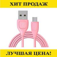 Кабель USB Type-C Remax Lesu RC-050a (1 м)