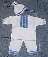 Вишиванки для новонароджених в Украине. Сравнить цены 37da710a65b0e