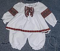 Вишиванки для новонароджених оптом в Украине. Сравнить цены 4de4e805f0011