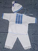 Костюм для новонародженого хлопчика
