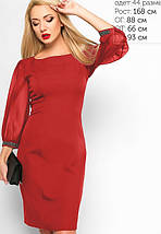 Женское коктейльное платье с рукавами-фонариками (3167 lp), фото 2