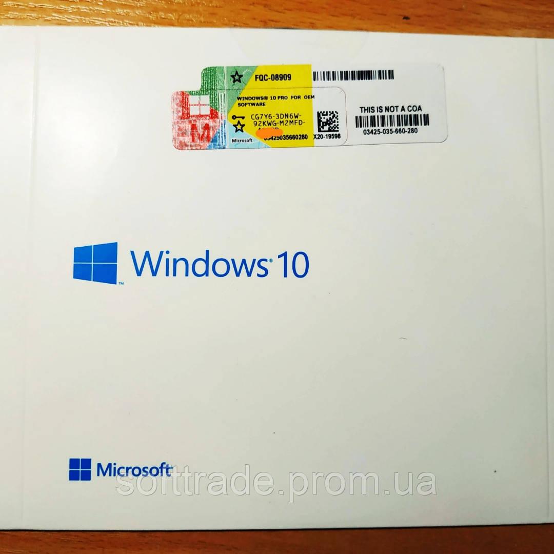 windows10pro dsp