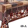 """Клеенка  на стол """"Dekorama"""" 60А. Рулон. Турция."""
