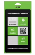 Защитная пленка для Nokia 900 Lumia