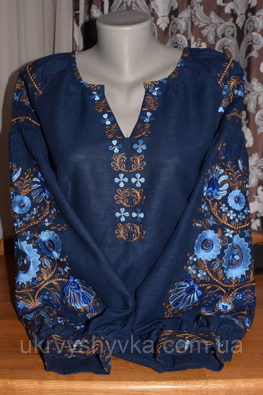 """Блузка в стилі бохо """"Намисто"""" темно-синя"""