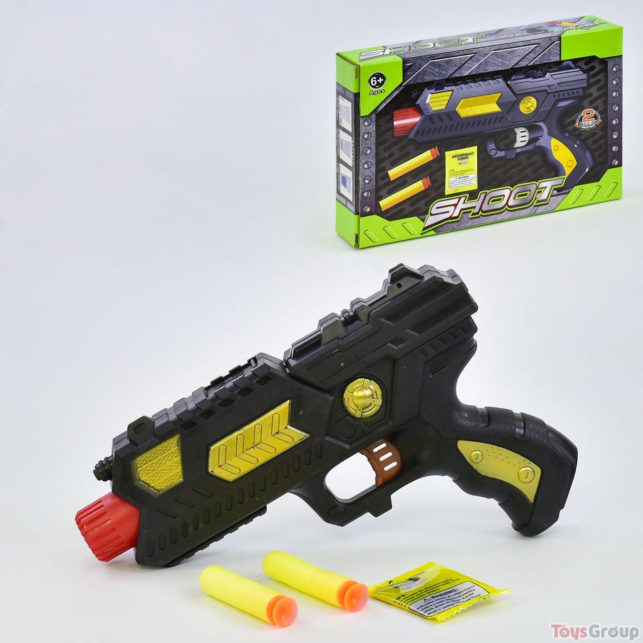 Пистолет 600-40 (144) в коробке