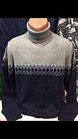 Тёплые турецкие полушерстяные мужские свитера с отворотом гольфы, фото 1