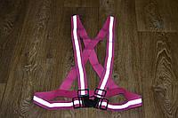 Светоотражающий жилет сигнальный (подтяжки) розовый  универсальный для мото, вело, активного отдыха
